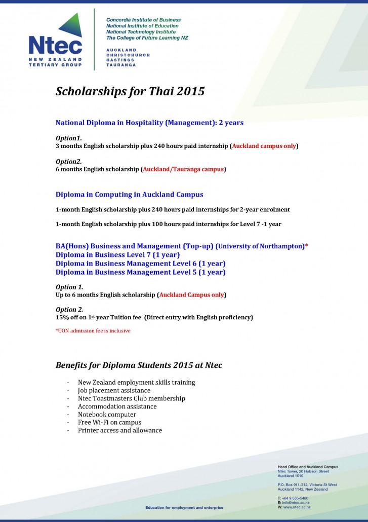scholarships-Thai 5 (2)