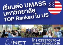 UMASS 01