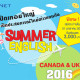 SummerPoster2016