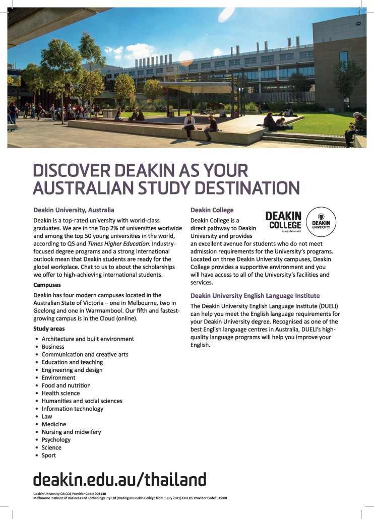 Flyer-DeakinDay2016-Thailand-A4_Page_2