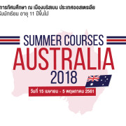 SummerAUS_Website-04