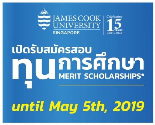 MeritScholarships_display (3)